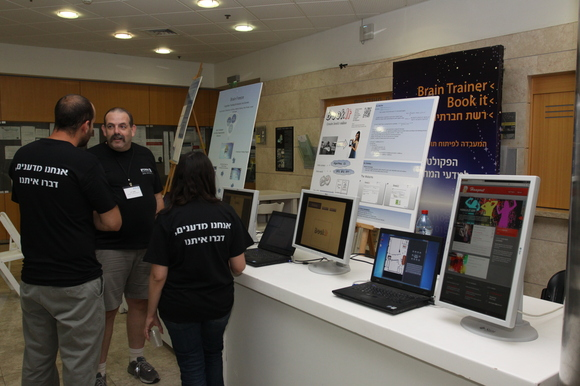 Technion and CS 2012 Researchers Night, photo 662