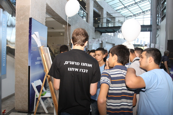 Technion and CS 2012 Researchers Night, photo 665