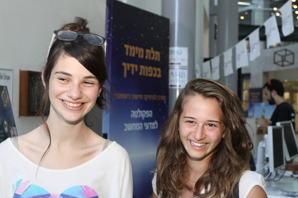 Technion and CS 2012 Researchers Night, photo 671