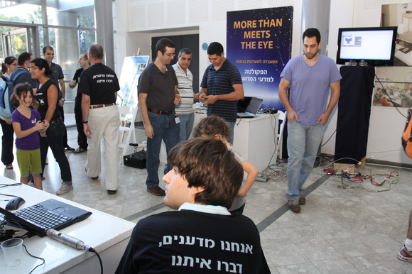 Technion and CS 2012 Researchers Night, photo 674