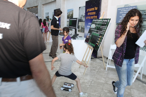 Technion and CS 2012 Researchers Night, photo 678