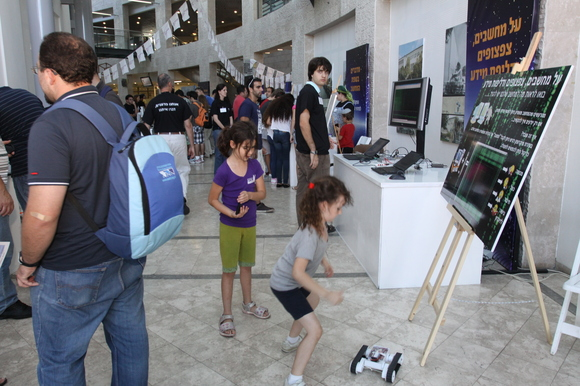 Technion and CS 2012 Researchers Night, photo 679