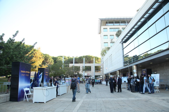 Technion and CS 2012 Researchers Night, photo 68