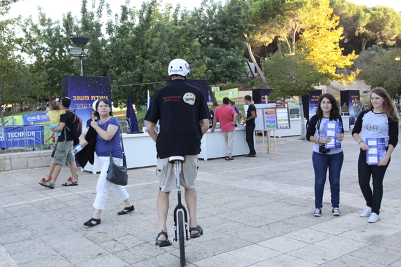 Technion and CS 2012 Researchers Night, photo 686