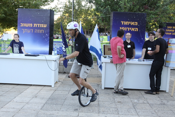 Technion and CS 2012 Researchers Night, photo 688