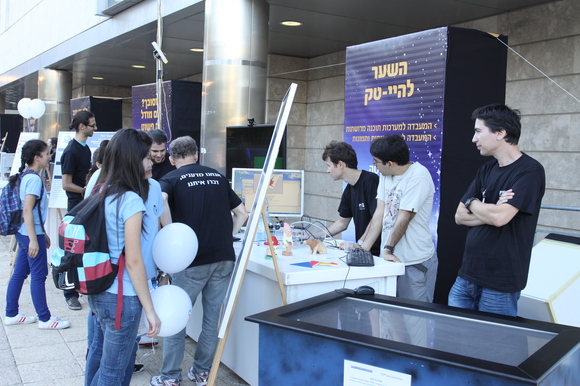 Technion and CS 2012 Researchers Night, photo 689
