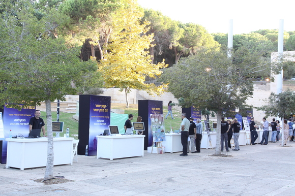 Technion and CS 2012 Researchers Night, photo 690