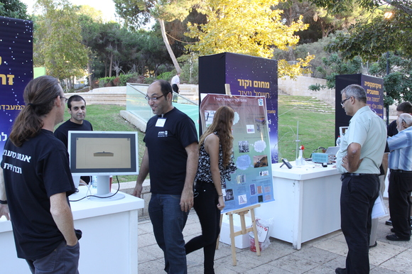 Technion and CS 2012 Researchers Night, photo 696