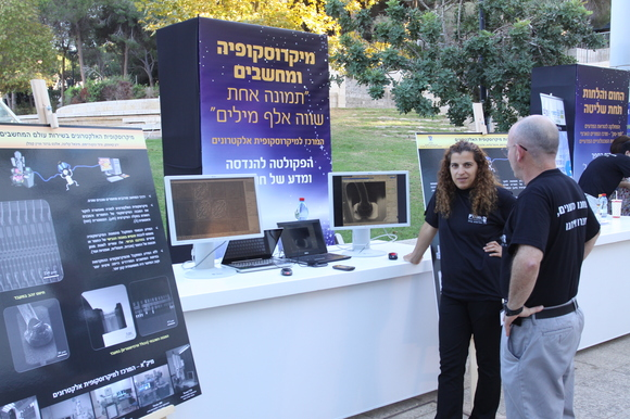 Technion and CS 2012 Researchers Night, photo 698