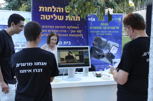 Technion and CS 2012 Researchers Night, photo 699
