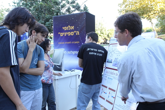 Technion and CS 2012 Researchers Night, photo 700
