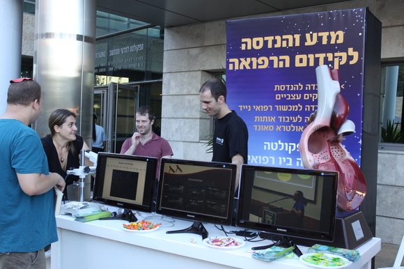 Technion and CS 2012 Researchers Night, photo 701