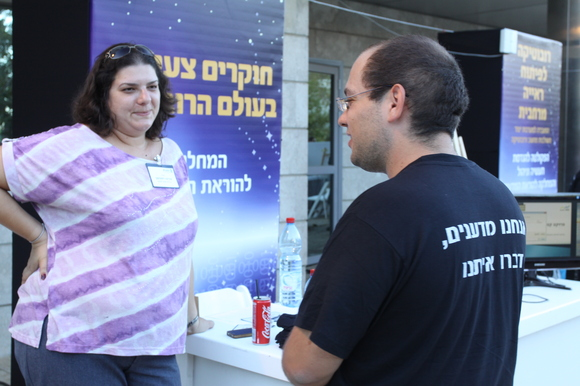 Technion and CS 2012 Researchers Night, photo 702
