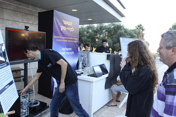 Technion and CS 2012 Researchers Night, photo 708