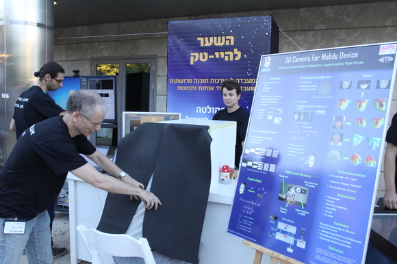 Technion and CS 2012 Researchers Night, photo 710