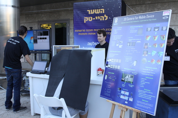 Technion and CS 2012 Researchers Night, photo 711