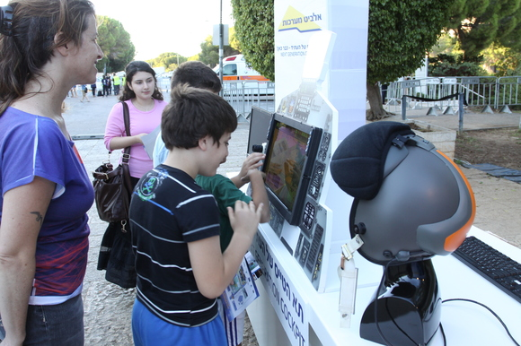 Technion and CS 2012 Researchers Night, photo 712