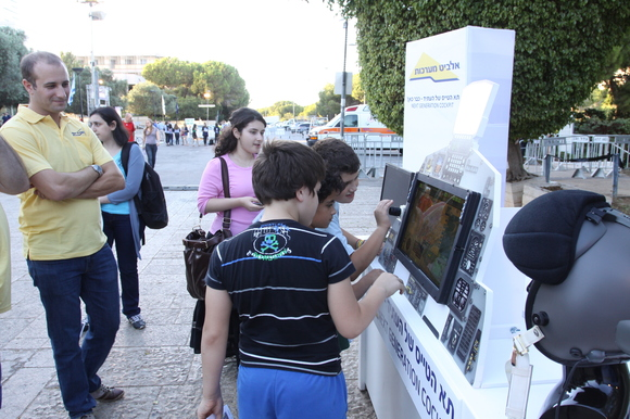 Technion and CS 2012 Researchers Night, photo 713
