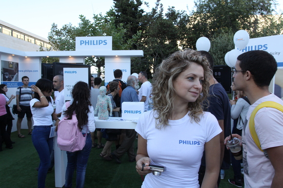 Technion and CS 2012 Researchers Night, photo 729