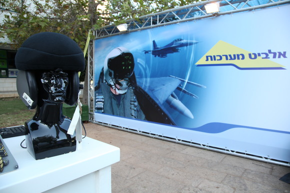 Technion and CS 2012 Researchers Night, photo 74