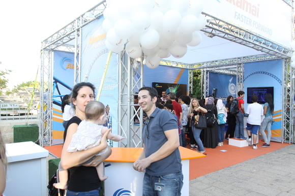 Technion and CS 2012 Researchers Night, photo 740