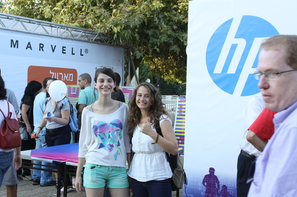 Technion and CS 2012 Researchers Night, photo 759