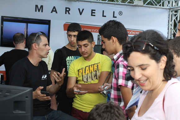 Technion and CS 2012 Researchers Night, photo 764