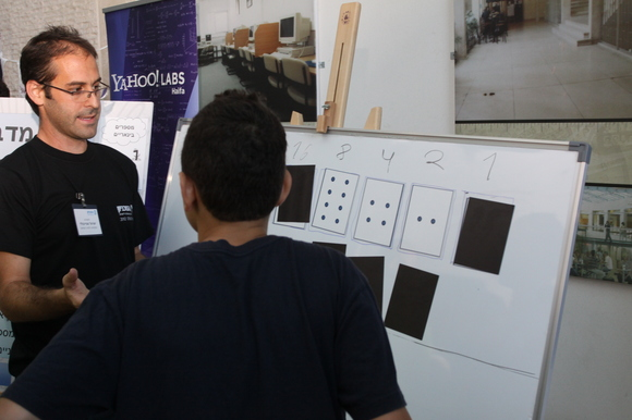 Technion and CS 2012 Researchers Night, photo 784