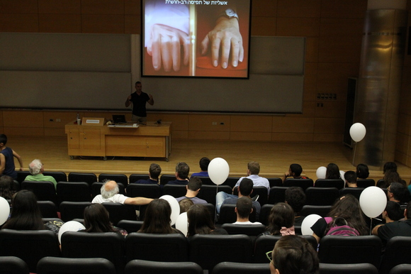 Technion and CS 2012 Researchers Night, photo 792