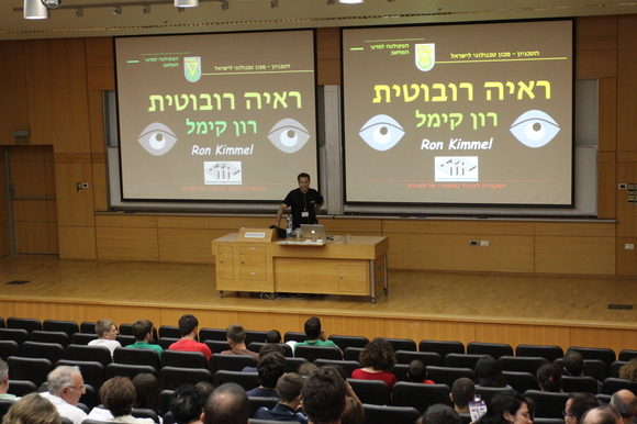 Technion and CS 2012 Researchers Night, photo 808