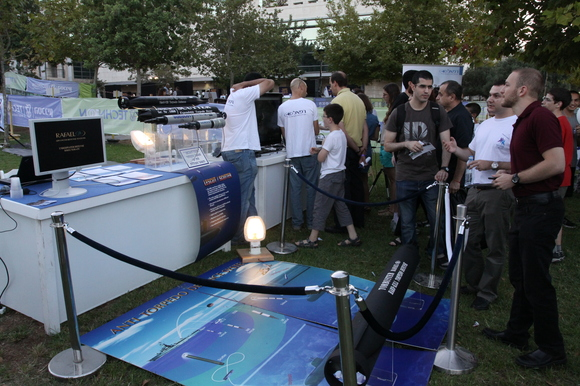 Technion and CS 2012 Researchers Night, photo 811