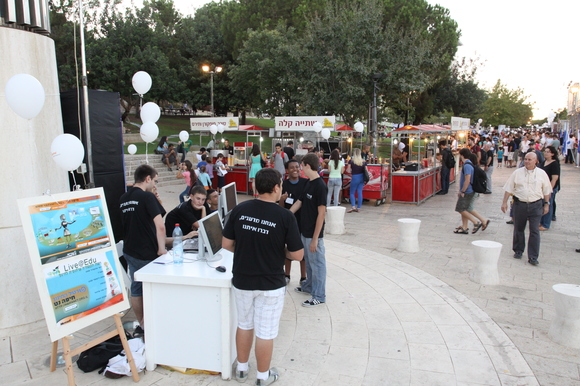 Technion and CS 2012 Researchers Night, photo 820