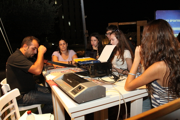 Technion and CS 2012 Researchers Night, photo 838