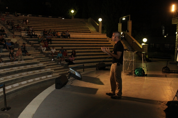 Technion and CS 2012 Researchers Night, photo 839