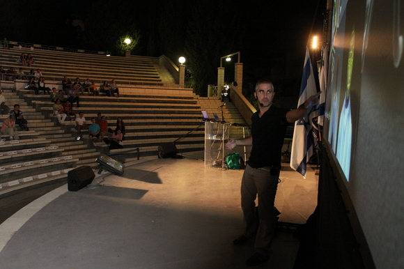 Technion and CS 2012 Researchers Night, photo 841