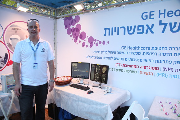 Technion and CS 2012 Researchers Night, photo 86