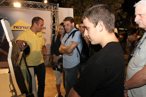 Technion and CS 2012 Researchers Night, photo 873