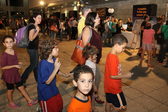 Technion and CS 2012 Researchers Night, photo 875