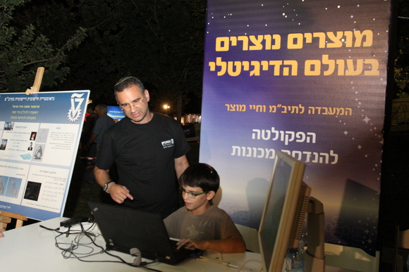 Technion and CS 2012 Researchers Night, photo 877