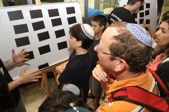 Technion and CS 2012 Researchers Night, photo 885