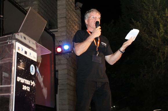 Technion and CS 2012 Researchers Night, photo 911
