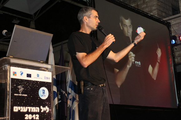 Technion and CS 2012 Researchers Night, photo 912