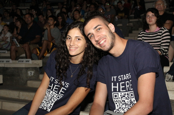 Technion and CS 2012 Researchers Night, photo 922