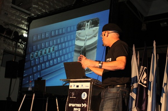 Technion and CS 2012 Researchers Night, photo 974