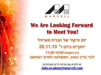 Recruitment Day by MARVELL