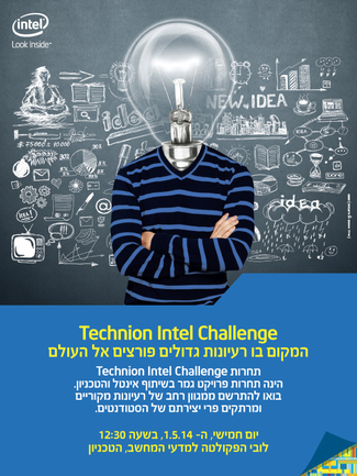 Technion and CS-TCE Intel Challenge