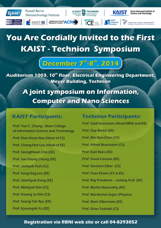 KAIST- Technion Symposium on Information, Computer and Nano Sciences