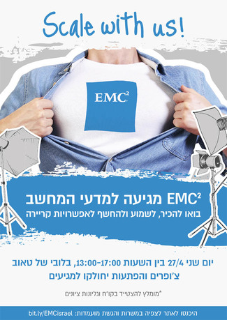 Recruitment Day by EMC