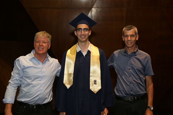 2014-15 Graduation Ceremony, photo 104
