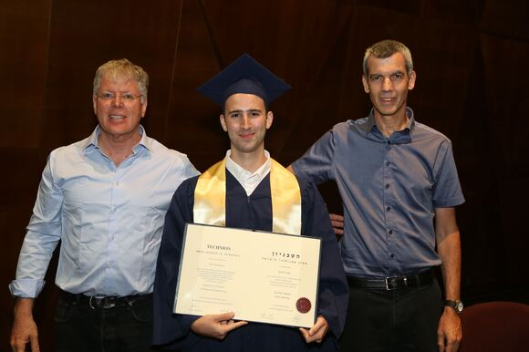 2014-15 Graduation Ceremony, photo 135